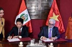越南与秘鲁签署关于成立政府间经济技术合作联合委员会的协定