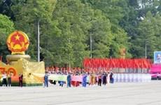 按照胡志明主席思想建设一个属于人民、来自人民和为人民的国家