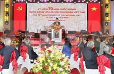 世界各国领导人纷纷向越南领导人致国庆贺电