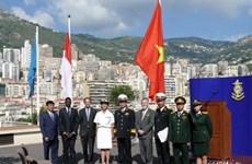 越南正式加入国际海道测量组织