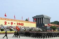 世界各国领导继续向越南党、国家、政府、国会领导人致国庆贺电