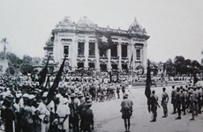 铸成1945年9月2日独立日的十大事件