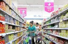 河内市吸引外国直接投资金额位居越南全国第三