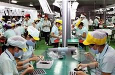 """美媒:越南有望成为东南亚的""""硅谷"""""""