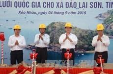 阮晋勇总理出席坚江省赖山岛乡国家电网供电项目开工仪式