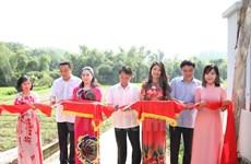 越南通讯社寻根之旅活动在宣光省举行