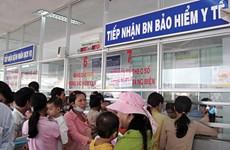 越南平顺省力争2015年底将医疗保险参保率达70%