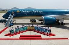 """越南航空总公司荣获Skytrax""""全球最杰出进步航空公司""""大奖"""
