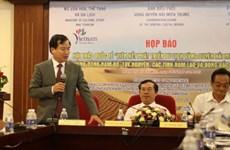 有关推动越老柬各地旅游合作发展的国际研讨会即将举行