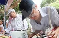2015年第五届越南国际图书博览会即将召开