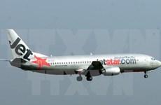 捷星太平洋航空正式开通河内至中国香港直达航线