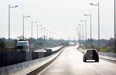 """""""投入交通基础设施建设的资金:需求与办法""""研讨会在河内举行"""