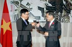 马来西亚驻越南大使馆举行国庆招待会