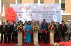 老挝万象首都政治行政学院宿舍楼落成仪式在万象举行