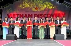 武文宁副总理出席2015年探索越南节开幕式并剪彩