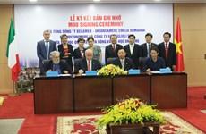 促进越南平阳省与意大利艾米利亚—罗马涅大区的合作关系