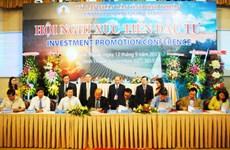 越南平顺省推介潜力与优势吸引国内外投资商