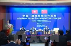 越南政府副总理阮春福出席越中经贸合作论坛