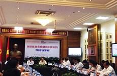 2016年越南国家旅游年在坚江省举行