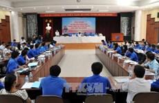 充分发挥越南年轻一代在维护海洋主权宣传工作中的作用