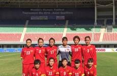 2016奥运会女足亚洲区第二轮预选赛:越南队2比1击败约旦队