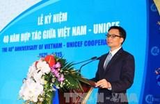 越南在儿童发展方面取得了许多积极进展