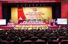 吴文谕同志出席越共老街省代表大会