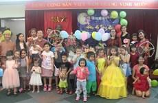 旅新加坡和马来西亚越侨同胞欢度中秋佳节