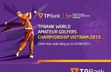 世界业余高尔夫球锦标赛越南南方赛区:阮玉贵夺冠