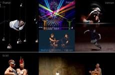 """第5届""""亚欧相聚""""当代舞蹈节即将亮相河内和胡志明市"""