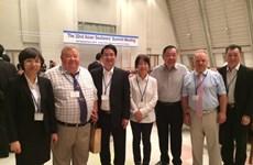 越南代表出席在东京举行的第32届亚洲海员高峰会议