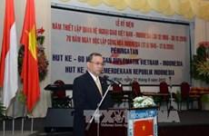 印尼国庆70周年暨越印建交60周年纪念典礼在河内举行