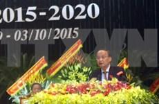 越共北江省第十八次代表大会隆重开幕