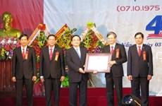 越南政府副总理黄忠海出席中部电力总公司成立40周年纪念典礼