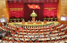 越共第十一届中央委员会第十二次全体会议在河内开幕