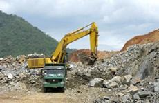 富寿省加大对矿产勘探开发的管理力度