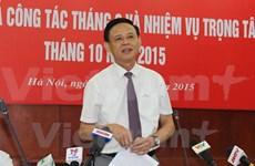 TPP将成为促进越南农业发展的动力