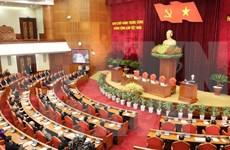 越共十一届中央委员会第十二次会议最后一个工作日发表公报