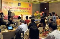 加入TPP为越南经济带来发展的机遇