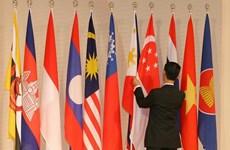 东盟支持一切维护朝鲜半岛和平的努力 匈牙利希望与东盟加强合作