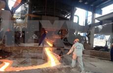 越南高平省钢铁联合区正式投产