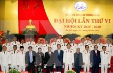 越共中央公安第六次代表大会在河内隆重召开
