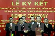 越南政府监察总署与缅甸反腐行动委员会加强合作