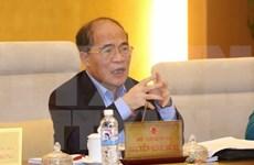 越南第十三届国会常委会第四十二次会议落下帷幕