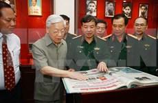 阮富仲总书记访问《人民军队报》报社