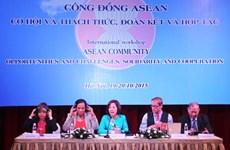 东盟共同体:机遇与挑战 团结与合作