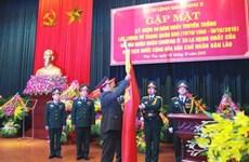 越南人民军第二军区荣获老挝国家高贵的一级伊莎拉勋章