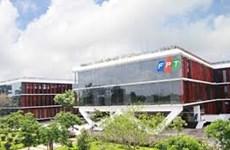 越南FPT公司品牌价值达逾2.39亿美元