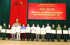 越南清化省加强边境地区安全保障