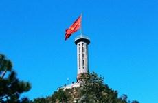 越南的极北之地——龙鼓旗台